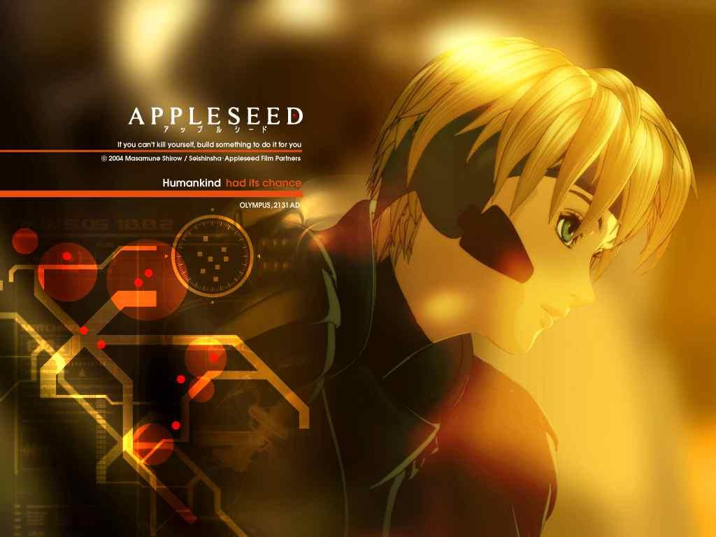 Pelicula appleseed Appleseed